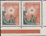 Yugoslavia 1947 annexation of Zone B stamp plate flaw 5 din letter L damaged at the bottom