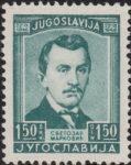 Yugoslavia 1946 Svetozar Markovic postage stamp plate flaw cigarette
