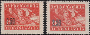 Yugoslavia 1946 provisional postage stamp issue overprint in shiny black color