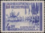 Yugoslavia 1947 Dan Fiskulturnika postage stamp type
