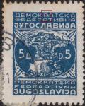 Yugoslavia 1947 Jajce postage stamp plate flaw white spot over DEMOKRATSKA