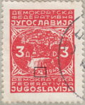 Yugoslavia 1947 Jajce postage stamp plate flaw dot on IX