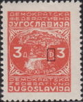 Yugoslavia 1947 Jajce postage stamp plate flaw line in letter D