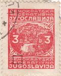 Yugoslavia 1947 Jajce postage stamp plate flaw white dot DEMOKRATSKA