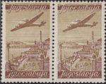 Yugoslavia 1947 airmail stamp 0.50 din engraver Grujic sign
