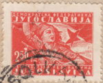 Yugoslavia 1947 partisan woman with flag postage stamp plate flaw spot below rifle