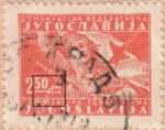 Yugoslavia 1947 partisan woman with flag postage stamp plate flaw dots