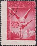 Yugoslavia 1947 Balkan games stamp perforation error