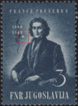 Yugoslavia 1949 France Prešeren postage stamp error spot