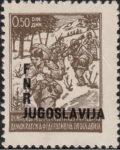 Yugoslavia 1949 postage stamp shifted overprint error