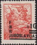 Shifted overprint on Yugoslavia postage stamp