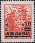Yugoslavia 1949 partisans stamp overprint FNR JUGOSLAVIJA error