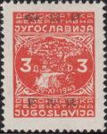 Yugoslavia 1949 postage stamp error underinking of black color in overprint