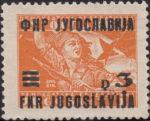 Yugoslavia postage stamp error offset