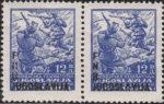 Yugoslavia 1949 letters FNR in overprint damaged