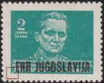 Yugoslavia 1950 Tito stamp broken frame