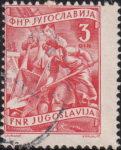 Yugoslavia 1950 industry postage stamp 3 din perforation error
