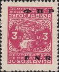 Shifted overprint postage stamp of Yugoslavia 1950