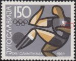 Yugoslavia 1964 Olympic Games Tokio postage stamp plate flaw