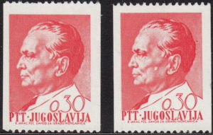 Yugoslavia 1968 Tito postage stamp error white spot on cheek