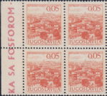 Yugoslavia 1973 Tourism postage stamp Kruševo double inscription MARKA SA FOSFOROM