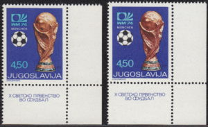 Yugoslavia 1974 football championship in Munich postage stamp types