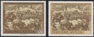 Yugoslavia Montenegro 1976 postage stamp color variety