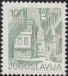 Yugoslavia 1976 Tourism postage stamp Ohrid dot on zero
