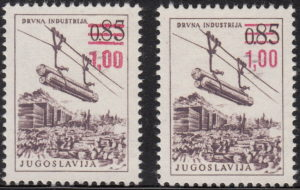 Yugoslavia 1977 types of overprints on postage stamps