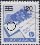 Yugoslavia 1988 postage stamp plate flaw Blue line on the letter