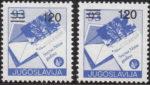 Yugoslavia 1988 letter postage stamp error: shifted overprint
