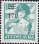 Yugoslavia 1988 woman with letter postage stamp error: shifted overprint