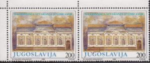 Yugoslavia 1988 70 years RTT plate flaw postage stamp