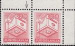 Yugoslavia 1989 post-box postage stamp error: spot below J in JUGOSLAVIJA