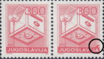 Yugoslavia 1989 postage stamp plate flaw letterbox