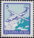 Yugoslavia 1990 airplane postage stamp error: spot on the letter