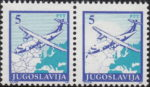 Yugoslavia 1990 airplane postage stamp error: white background spot in front of the airplane