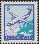 Yugoslavia 1990 airplane postage stamp error: colored spot below fuselage