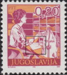 Yugoslavia 1990 0.20 din postage stamp error woman with letters