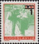 Yugoslavia 1990 postage stamp overprint error dot between canceling lines
