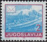 Yugoslavia 1990 ship color spill error on postage stamp