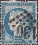 France Ceres 25 centimes postage stamp error Letter A in FRANC damaged