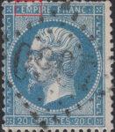 France Napoleon III 20 centimes postage stamp error Top frame above letter M of EMPIRE deformed