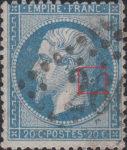 France Napoleon III 20 centimes postage stamp error spot behind emperor's head