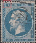 France Napoleon III 20 centimes postage stamp error White spot above the dot before letter E of EMPIRE deforming top frame
