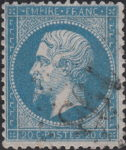 France Napoleon III 20 centimes postage stamp error Thin inscriptions, letters of top inscription damaged