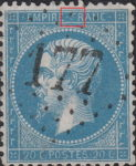 France Napoleon III 20 centimes postage stamp error Thin inscriptions, letter F in FRANC damaged