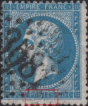 France Napoleon III 20 centimes postage stamp error Lower frame below letters PO and S in POSTES broken