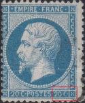 France Napoleon III 20 centimes postage stamp error Left letter C of denomination broken at the bottom