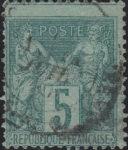 France Sage 5 centimes postage stamp error shifted perforation